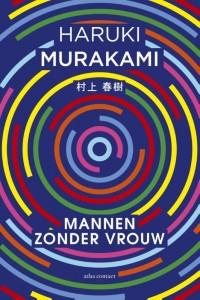 AC_Murakami_paperback_NK_v10.indd